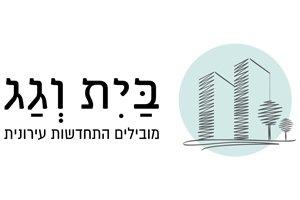 baitvegag_2020_031_logo-for-website